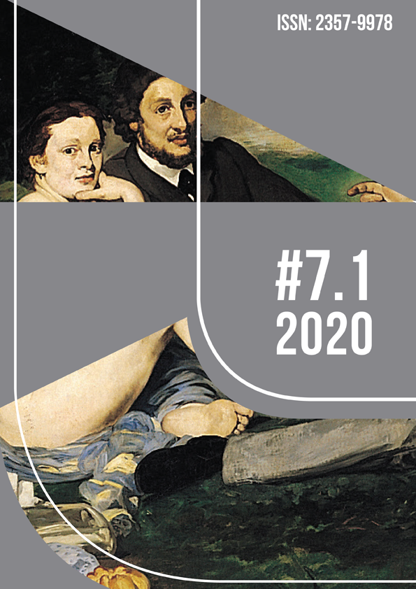 ARJ - Art Research Journal / Revista de Pesquisa em Artes; volume 7, número 1, 2020; capa