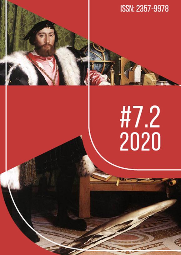 """Capa da revista ARJ, volume 7, número 2, 2020. Mostra fragmento da pintura """"Os embaixadores"""", de Hans Holbein, o Jovem, 1522, National Gallery, Londres (imagem em domínio público; fonte: Commons)."""